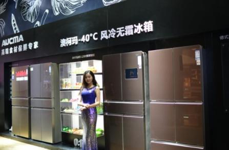 澳柯玛德式智慧变频冰箱亮相 开启多门冰箱新格局