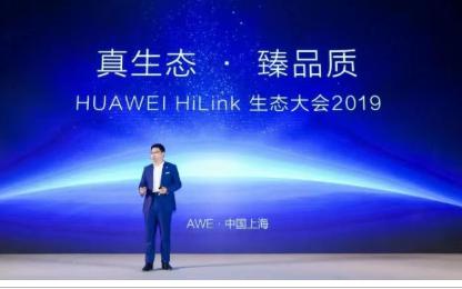 余承东:华为手机去年全球销量2.5亿台,市场份额...