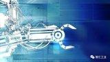 工业互联网对制造业发展的重要性