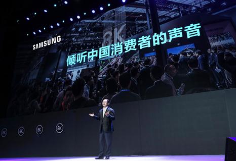 三星QLED 8K电视中国上市 为消费者打造沉浸式观影体验