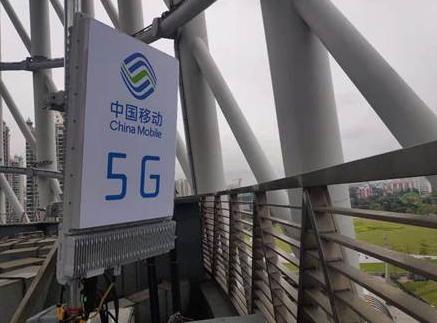 广州移动已在珠江新城开通了近30个5G基站
