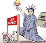 美国安全顾问:华为「满洲芯片」威胁国家安全
