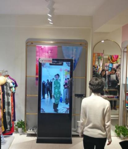 浙江移动5G+AR电商云将引爆下一代电商革命的导...