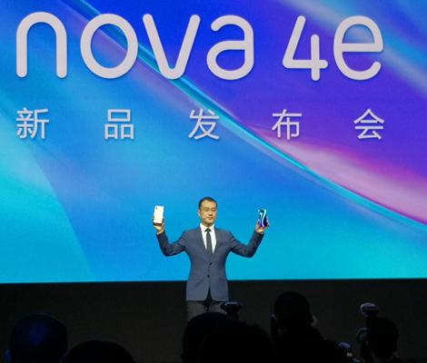 华为发布了首款前置3200万像素摄像头手机nova 4e可识别8类200+种场景