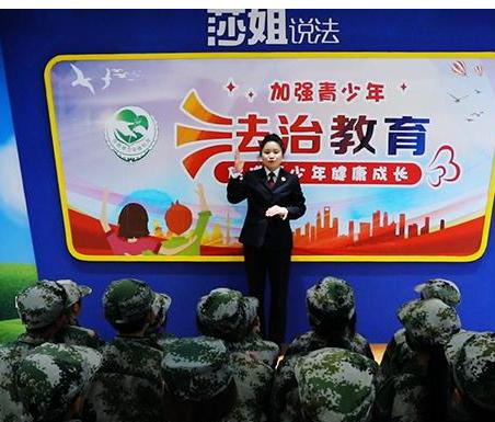 重慶市成立了首個國家級示范實踐法治VR教育基地