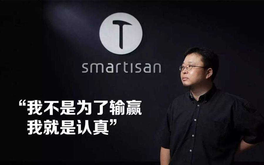 传罗永浩放弃百度30亿元融资,拒绝字节跳动4亿元...