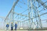"""下一个万亿级市场,什么是""""泛在电力物联网""""?"""