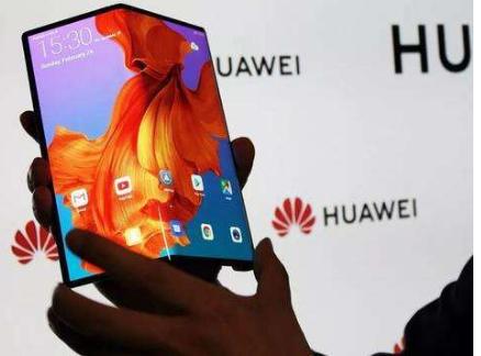 华为中高端手机出货量将有望达到或接近全球第一