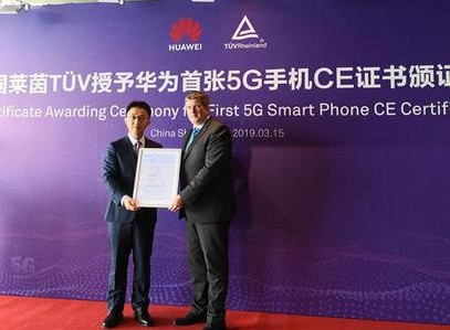 华为获得全球首张5G手机CE证书 出门问问亮相AWE 2019