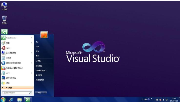 vb數據庫編程實例之在Visual C#中實現DB2數據庫的編程的資料說明