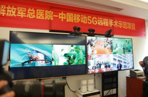中国移动携手华为助力解放军总医院成功完成了全国首...