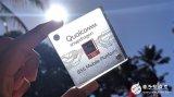 最高1亿像素 高通宣布最早年底发布搭载该摄像头的旗舰手机
