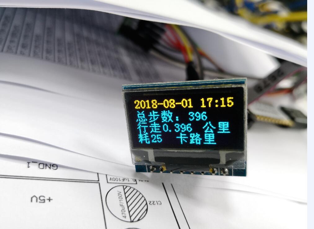 基于美信可穿戴与IOT超低功耗MAX32660设计的计步器