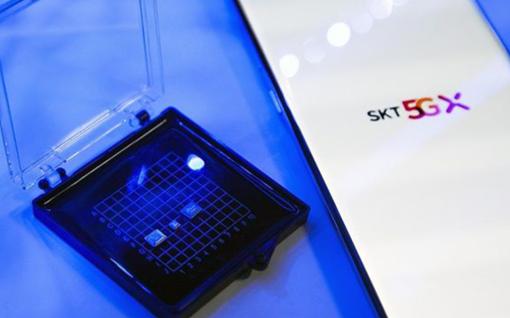 "SK Telecom向5G通信网络推出""量子密码通信long88.vip龙8国际"""