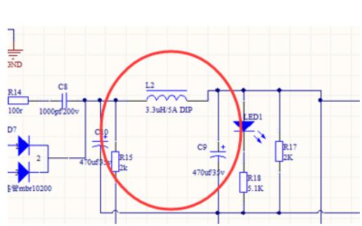 三圈两地开关电源PCB布板要领的详细资料说明