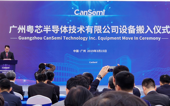 粤芯半导体设备入局,国内首个虚拟IDM晶圆厂了解...