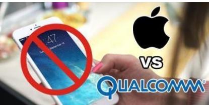 美国法院判决苹果iPhone X等产品侵犯高通三项专利