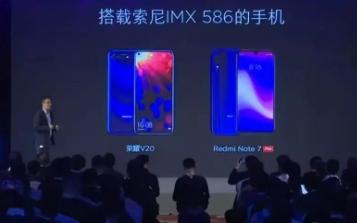 红米Note7 Pro发布,5大亮点了解一下