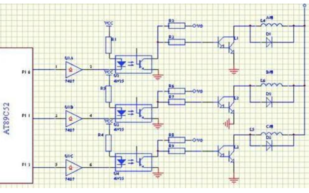 TMC5130A步进电机驱动电路原理图和PCB图资料免费下载