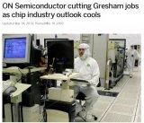 安森美半导体正准备在大型芯片工厂解雇数量不详的工人