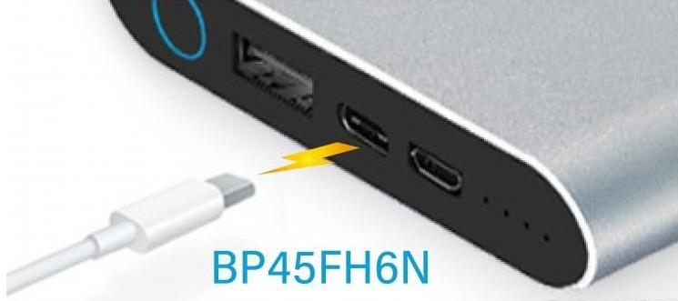 HOLTEK移动电源专用MCU BP45FH6N,最高可输出12V