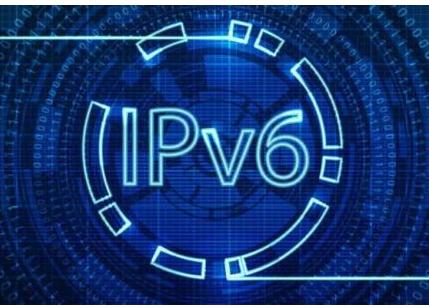 河南省印發了第六版IPv6實施計劃全面推進IPv6規模部署和應用