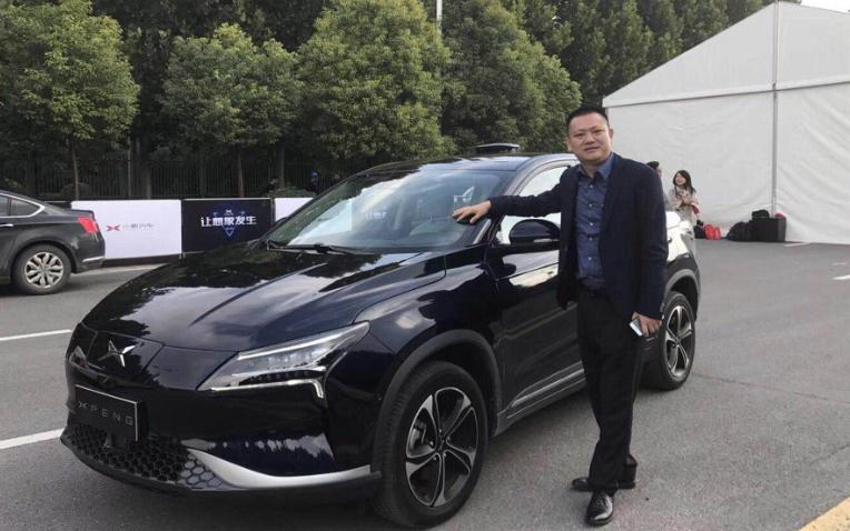 中国没有任何一家新能源造车企业值得投资?何小鹏发文回怼