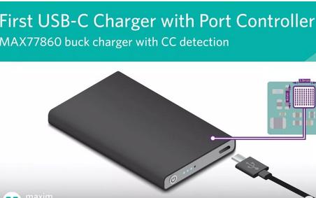 Maxim:行业首款高集成度USB-C Buck...