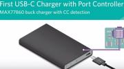 Maxim:行业首款高集成度USB-C Buck充电器,尺寸减小30%