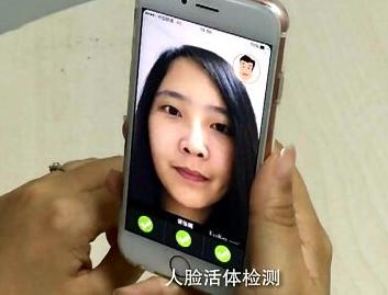 """人脸识别技术应用越发广泛 出门靠""""刷脸""""将成现实"""