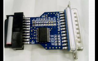ARM教程之ARM常用开发工具及相应开发环境配置资料说明