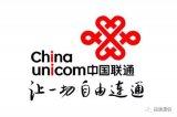 中国联通多项指标垫底,携号转网和5G未必对联通有...