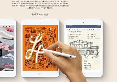 iPhone X Fold概念圖亮相 小米生態鏈推出一款兒童手表