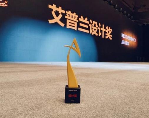 海信舒适家X610空净一体空调升级用户的舒适体验 斩获艾普兰设计奖