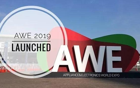 AWE 2019背后:智能家居不能单点突破,智慧方案或成主流