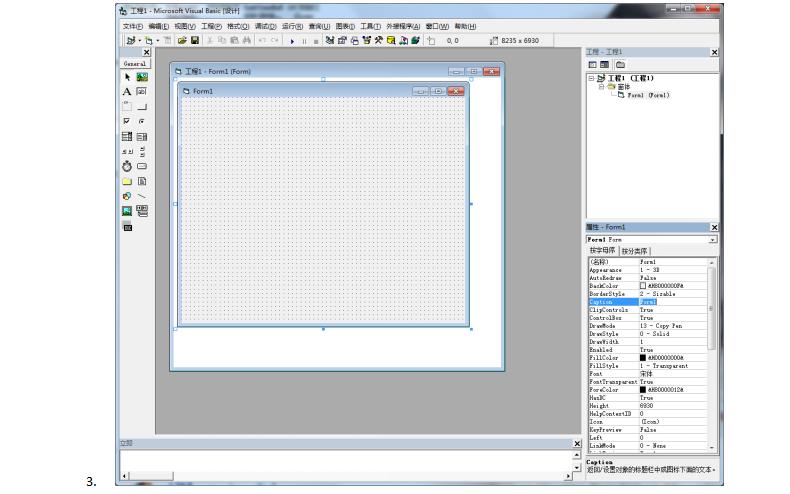 Visual Basic 6.0制作串口调试软件的代码资料免费下载