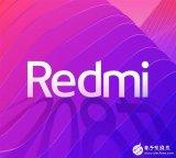 卢伟冰发表Redmi品牌独立宣言 死磕品质追求极致性价比