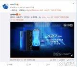 vivoX27宣传片公布 高配版首次采用零界全面屏设计