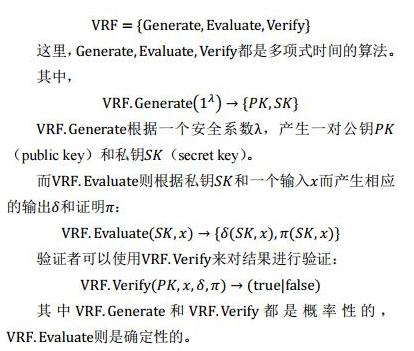 基于区块链中心化应用龙8国际娱乐网站的下一代高性能公链MultiVAC介绍