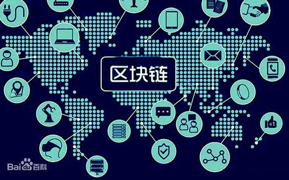 袁煜明:区块链应用受关注 建议出台区块链专项政策
