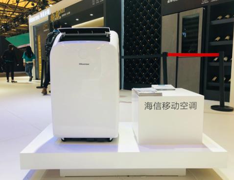 海信移动空调新品的首次亮相 掀起行业舒适新风潮