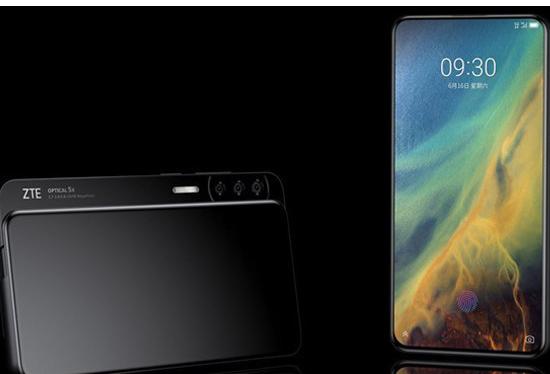 中兴AXON S曝光采用了侧滑结构设计摄像头都藏...