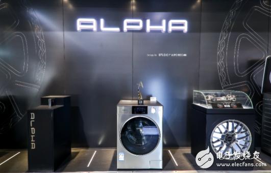 松下ALPHA阿尔法洗衣机获艾普兰金奖殊荣 引领潮流趋势