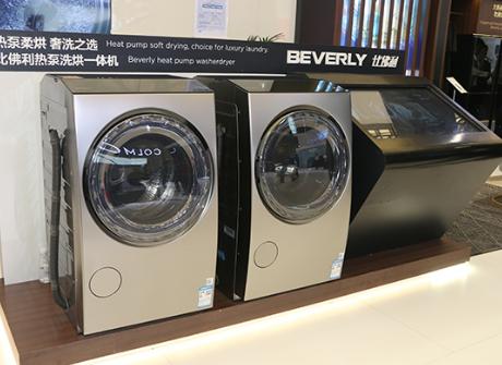 "AWE给洗衣机行业注入的既是""兴奋剂""又是""良药..."
