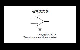 TLV27x系列运算放大器的数据手册免费下载