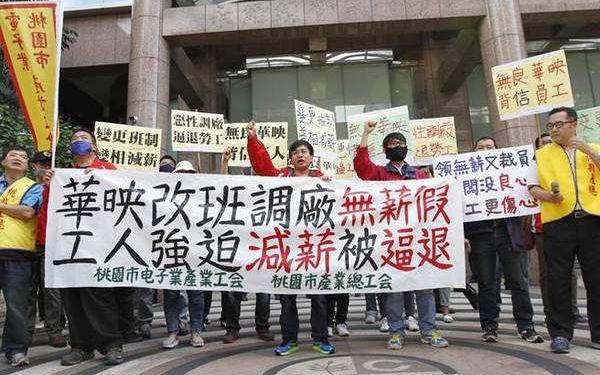华映遭狠批:台湾公司都摆烂了,却还在大陆炒股!