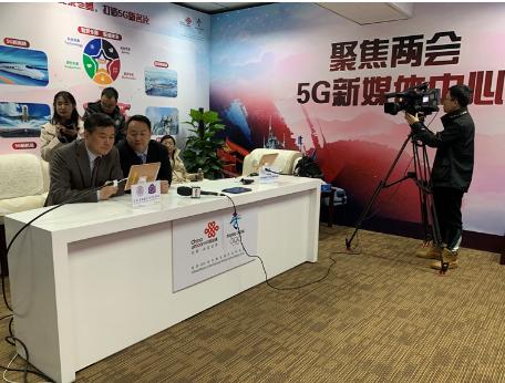 北京聯通實現了五個5G全覆蓋