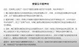 爱普生的不实谣言是怎么来的?爱普生离开深圳的原因是什么?