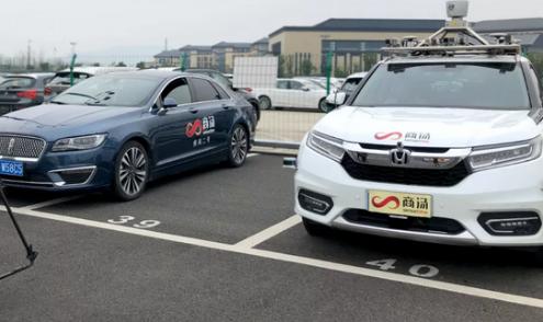 商汤科技展示了其面向于乘用车的自动驾驶技术 并取得了阶段性的成果