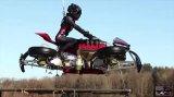 Lazareth的四轮飞行摩托 已能够稳定悬停 售价56万美元